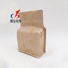 深圳透明包装袋批发厂家批发网代理商_昌弘包装