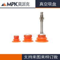 MPK莫派克真空吸盘工业用 VBF40汽车玻璃冲压生产线专用吸盘东莞