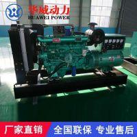 潍坊100kw柴油发电机组 低噪音发电机组 100千瓦房地产备用发电机
