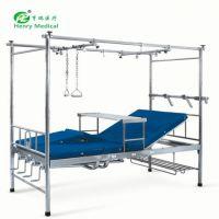 HR-686不锈钢骨科牵引床分腿式骨科床ABS手动医院病床