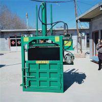 浙江尼龙袋打包机价格_ 编织袋压块机视频-富兴铁皮油桶压扁机