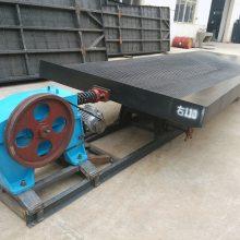 专业生产摇床 6S摇床选矿摇床 重选摇床 高效率选金摇床矿用