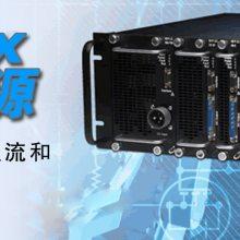 AMETEK/阿美免费领qq红包下载安装美国RFP 直流高功率电源