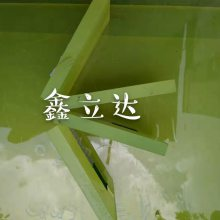 防静电PU板 防静电聚氨酯棒 上海防静电聚氨酯板 黄色半透明优力胶