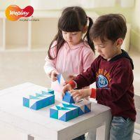 台湾WEPLAY感统幼儿童益智方块逻辑思维几何玩具塑料蓝色海洋积木