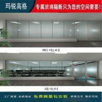 铝合金智能电控调光玻璃高隔断 北京防火夹胶玻璃隔断墙厂家