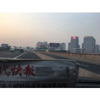沪宁高速上海段广告位推荐