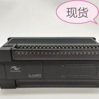 实拍汇川PLC可编制控制器 H2U-3232MTP 全新正品 拍前请联系客服