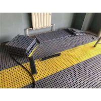 4公分洗车房网格地板拼接塑料排水沟地垫品牌华庆