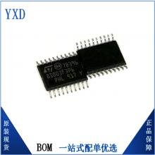 代理分销STM8S003F3P6全新原装 专业一站式电子元器件IC配单