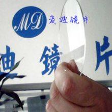 透明亚克力片、手电筒高清透明片、pmma塑料板