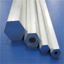 六角铝棒6061,6063,7075各种规格六角铝棒 铝合金棒