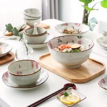 釉中彩可加热雪花釉蓝色碗碟套装 陶瓷餐具创意汤碗乔迁婚庆礼品