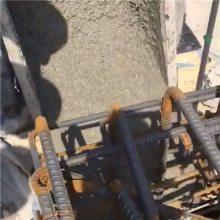 什么是改性聚合物水泥砂浆