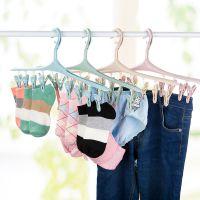 2594 防风卡扣衣架多功能塑料糖果色晾衣架 衣物袜子晾晒架8夹