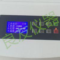 金坛姚记棋牌正版 TGL20M 医用离心机价格