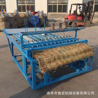 专业生产芦苇草帘机/ 稻草编织机/薄厚可调电动草帘机