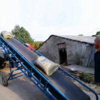 都用-水泥发泡板装车输送机 600宽沙石皮带机 粮食装卸输送机