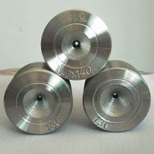 元立厂家供应高晶钻石不锈钢拉丝拉管模具 硬质合金模具