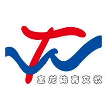 杭州金龙体育文教用品有限公司