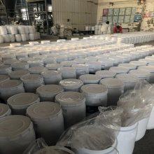 氨氮去除剂,cod去除剂,cod降解剂,污水除磷剂厂家
