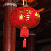 龙岩广告灯笼龙岩传统灯笼龙岩绸布灯笼龙岩市好之家灯笼厂