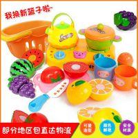 过家家玩具 仿真可切水果蔬菜篮 水果切切看0.45