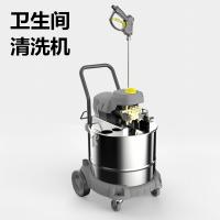 德国卡赫移动式karcher卫生间厕所清洗机HD 5/3