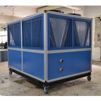 智能控制小型冷水机/风冷式降温制冷机