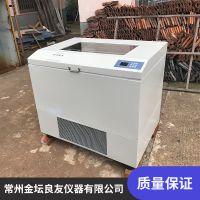 金坛姚记棋牌正版 TS-211C实验室恒温摇床厂家
