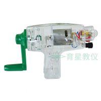 供应新课标小学科学29033手摇发电机 欢迎订购育星教学仪器