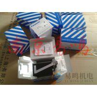 供应销售日本原装进口松下计时器 LC4H-S-T6-24VS(螺钉端子)高辉热销产品