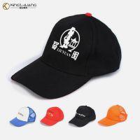 定制棒球帽 户外广告帽子印刺绣logo批发 韩版鸭舌帽太阳帽加工定制
