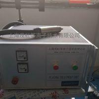 在线式等离子处理设备 低温等离子处理机 等离子表面清洗机厂家