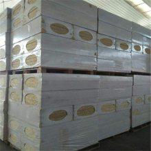 供应6公分复合岩棉板 钢网岩棉保温板价格