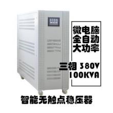 长沙医疗128排CT机专用稳压器报价 湖南医疗专用稳压器厂家