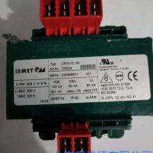 施耐德 SCHNEIDER BCH0602012A1C 400W 伺服电机