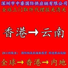 压力表进口物流到湖南_香港UPS进口报价_防盗贴进口物流