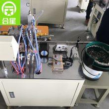 USB全自动焊接机视频