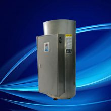 NP455-96电热水炉容量455升加热功率96kw大加热功率热水器
