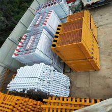 施工现场围护栏杆 方管型工地围栏网 楼房边防护网