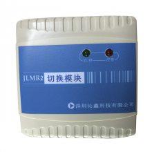 深圳宏盛佳消防报警系统 烟感火灾自动报警系统装置