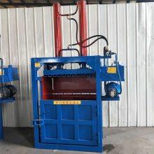 40吨塑料膜废纸立式液压打包机 100吨金属压块机 小型油漆桶压扁机价格