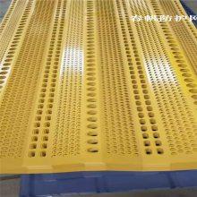 厂家专业定做不锈钢冲孔板 煤矿沙漠防风防尘网洞板规格齐全