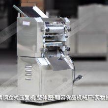商用不锈钢立式压面机自动压面揉面的设备哪里有卖厂家直销加工和面的机子