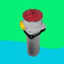 黎明SP旋转式管路过滤器SP-06×25 LH黎明管路过滤器