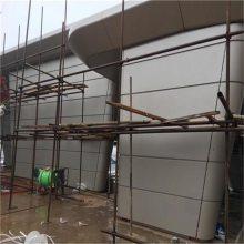 会所门头铝板装饰安装_德普龙艺术造型门头铝板厂家销售