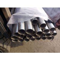 316L不锈钢焊管大口径管 规格齐全 厂家现货