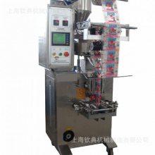 豆腐花包装机 味精称量包装机,鸡精定量包装秤,调料自动灌装机