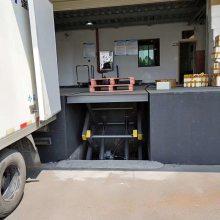 福建厂家定制固定式大吨位载重升降机 液压升降货梯 剪叉式装卸平台